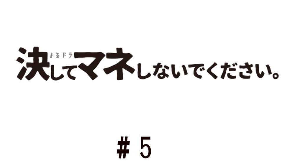 元カレ 動画
