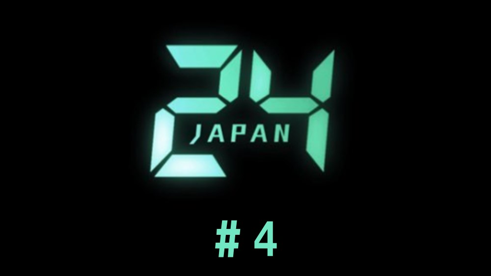 24 JAPAN 見逃し動画無料フル配信